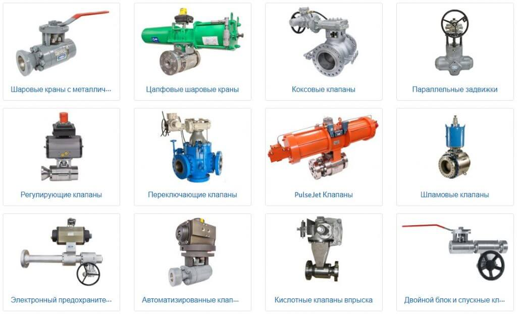 apm controls, APM CONTROLS, DRESSER, Baker Hughes, Masoneilan, регулирующая арматура, запорная арматура, valvtechnologies, трубопроводная арматура, protego